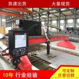 上海一靓供应中板切割、锰板切割加工等
