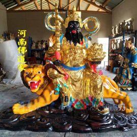 赵公明财神神像 坐像武财神佛像 玻璃钢雕塑河南厂家