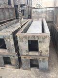 水泥流水槽钢模具,河北流水槽钢模具