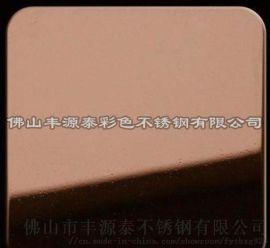 供应201不锈钢玫瑰金镜面板