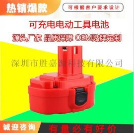 替换makita 18V镍氢镍镉电池牧田工具电池 电动工具充电电池