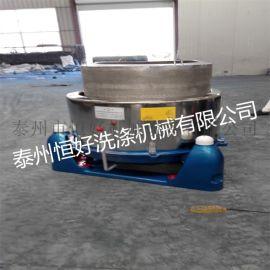 厂家供应工业用脱水机丨离心脱水机丨甩干机