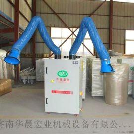 华晨hchy-3000双臂型烟尘净化器焊烟脉冲滤筒