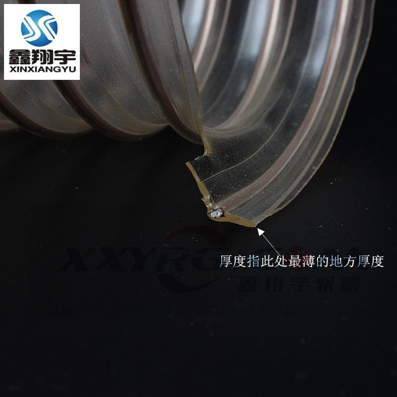 耐磨防冻PUR聚氨脂防静电木工吸尘软管