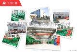 郑州卖小型有机肥生产线:牛粪有机肥加工设备哪家好