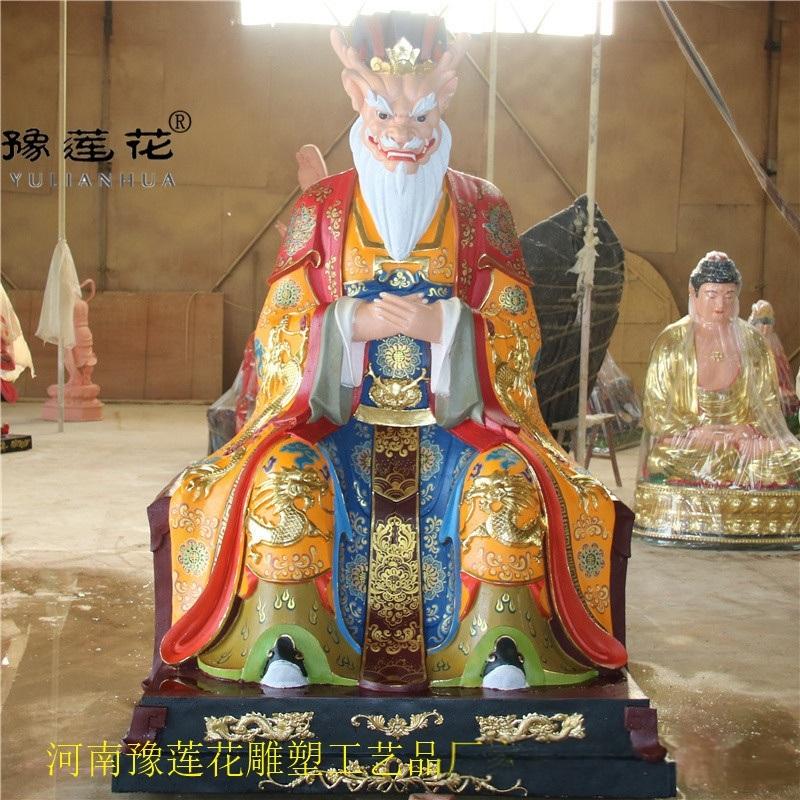 四海龙王神像东海龙王佛像老龙王爷神像雕塑厂家