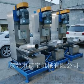东莞厂家不锈钢立式脱水机,塑料脱水机现货