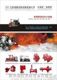 西安泡沫產生器 江蘇強盾消防 廠家直銷