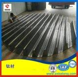 DN5800钛材驼峰支承板梁型气体喷射式填料支承板