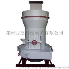 全新的設計給顧客高質量的產品-高壓雷蒙磨粉機
