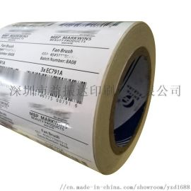 铜板纸特种纸不干胶标签商品标贴标签机印刷定制做深圳