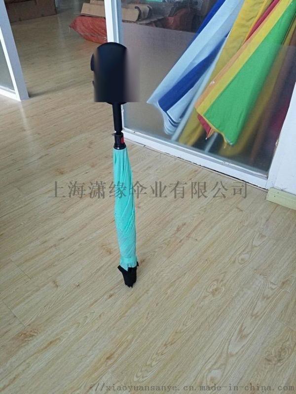 批发定制汽车反向伞 新款反向伞 收拢后也不会弄湿衣服的雨伞