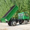 多功能四不像运输车 四驱自卸式农用四不像车拖拉机