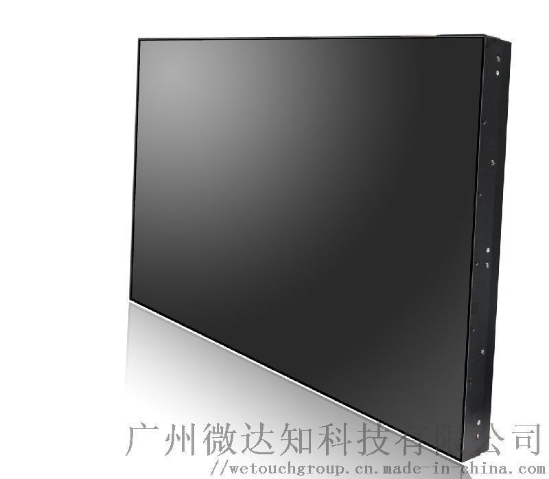 55寸拼接屏 8mm拼缝 电视背景墙 监控大屏