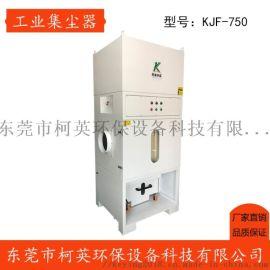 厂家直销中央除尘系统木工除尘设备脉冲除尘器