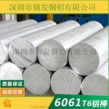 6061T6实心铝棒纯铝棒7075硬质合金圆棒