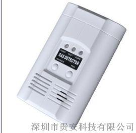 家用独立可燃气体报警器 独立燃气GA502Q