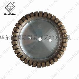 华尔德磨具密全齿金刚石砂轮 玻璃磨轮 带齿金刚轮