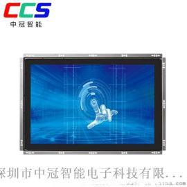 定制19寸宽屏电阻触摸屏开放式工业一体机