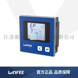 LNF56三相多功能智能电力仪表领菲江苏斯菲尔