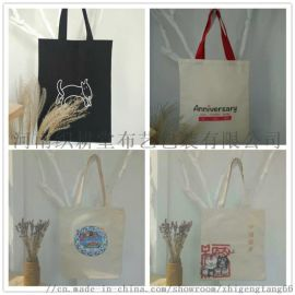 织耕堂布艺包装定做手提文件袋 订做创意手提袋