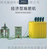 简易灌溉水肥一体机 厂家生产 果园农业施肥器