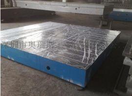 銷售各類鑄鐵平板焊接平臺T型平板尺寸可定做