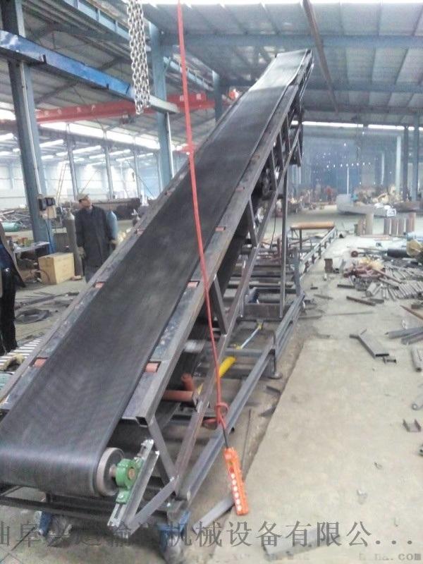 伸缩皮带运输机运行平稳 专业设计生产**