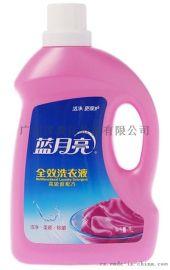 東莞長期低價供應藍月亮洗衣液 藍月亮洗衣液廠家