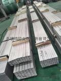 不锈钢扁钢价格机械扁钢 无锡扁钢
