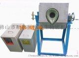 山东哪里卖50公斤100公斤熔铝炉报价