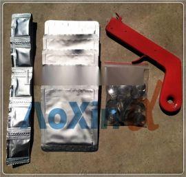 铝热焊模具铝热焊剂点火器