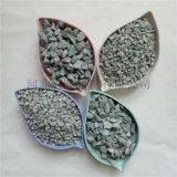 天然绿色沸石 污水处理用绿沸石 吸附过滤绿沸石