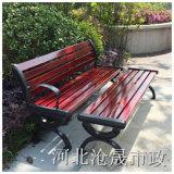 张家口铁木休闲椅-园林坐凳-有限公司