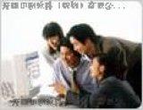 印刷ERP软件V9.10