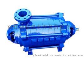 DF型多级耐腐蚀离心泵