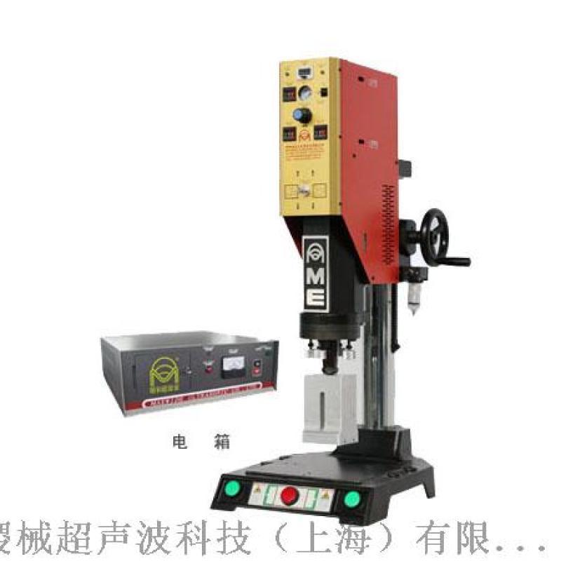 供應土工格柵超聲波焊接機 明和工廠專業生產