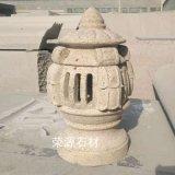 仿古雕塑石雕燈籠 園林寺廟擺件 石燈石塔石燈籠