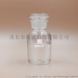 茂石化68号工业级白油优质国标68号白油