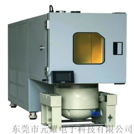 YTHV振动试验 上海振动试验 振动三综合试验箱