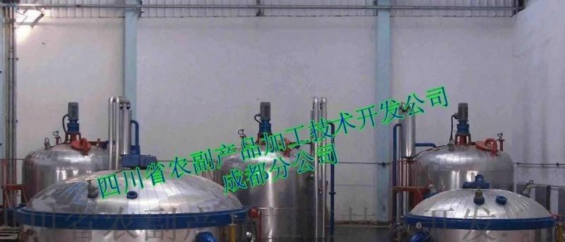 【猕猴桃生产设备】猕猴桃干生产线,猕猴桃果脯生产线