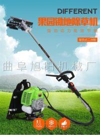 暢銷旭陽背負式鋤地機家用小型割草機