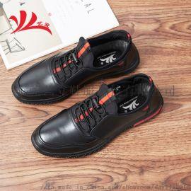 艺立 新款运动休闲真皮皮鞋6601