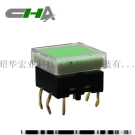 昭华直销  C3012带灯按键开关