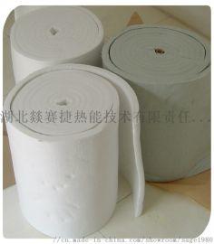 硅酸铝陶瓷纤维毯散棉