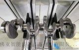 发动机曲轴外观缺陷检测设备