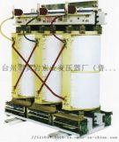 SC(B)13系列銅心節能乾式變壓器