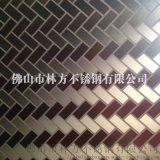多工艺组合不锈钢**装饰板 局部喷砂拉丝板定做
