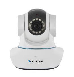 C7835WIP云台摄像头安防监控