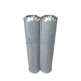华航厂家非标定制油滤芯 铝机加工端盖液压滤芯